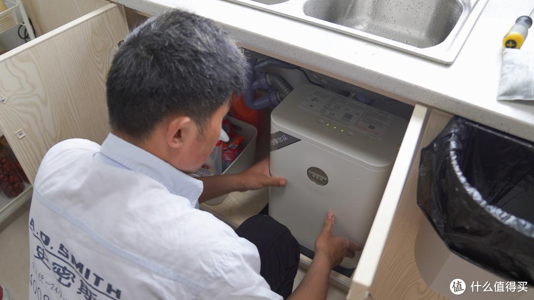 三年换一次反渗透膜,佳尼特G800大白Pro净水器开箱评测