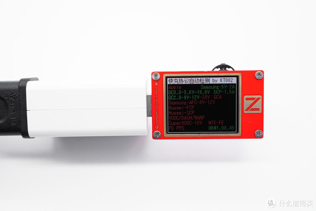 支持小米私有快充系统,兼容 65W PD 快充,小米67W快充套装开箱评测