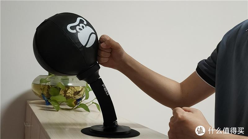 和谐社会下的自我调节,FED桌面娱乐减压发泄球