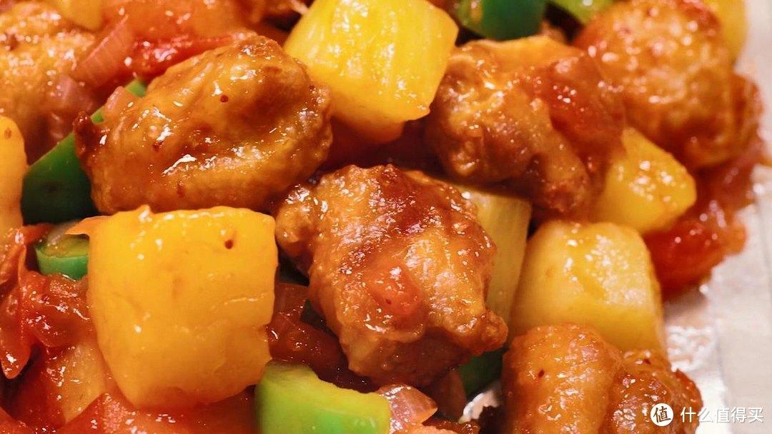 空气炸锅菠萝咕咾肉,肉嫩又弹牙