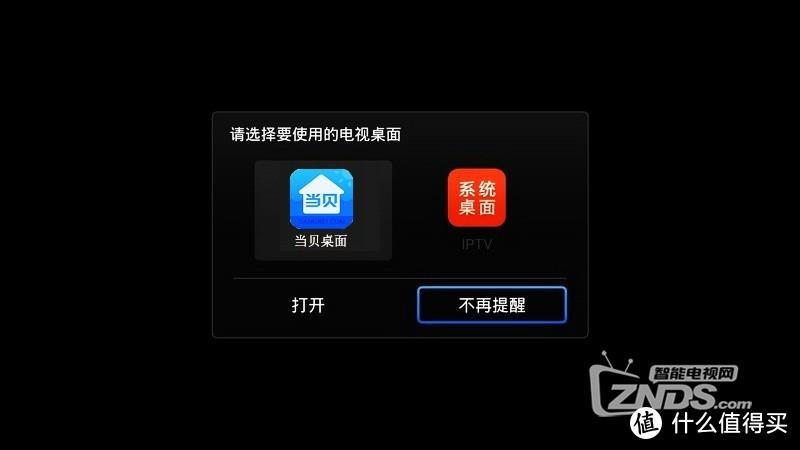 废旧利用:浙江电信定制版机顶盒刷机+旧显示器=一台电视