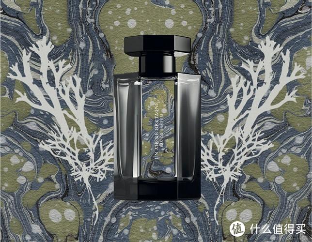 阿蒂仙 布列塔尼的空气 一款比较不错的清新淡雅水生调香水