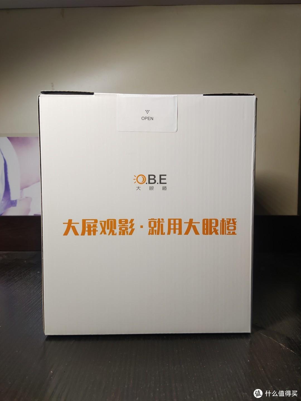 大眼橙包装箱