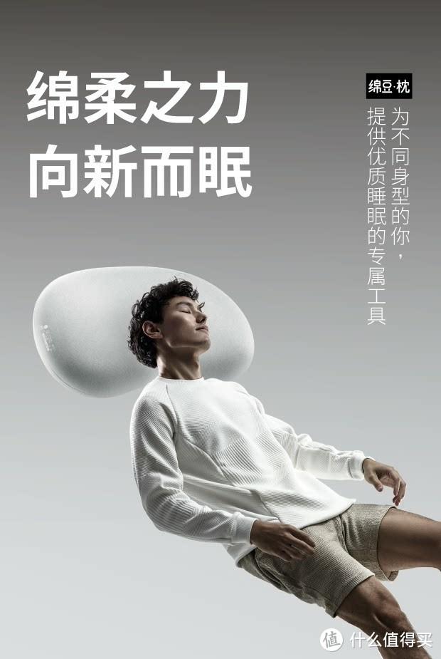 【棉豆枕Slim体验】乳胶枕高,波浪枕硬,荞麦枕塌,我该以何种姿势入眠?