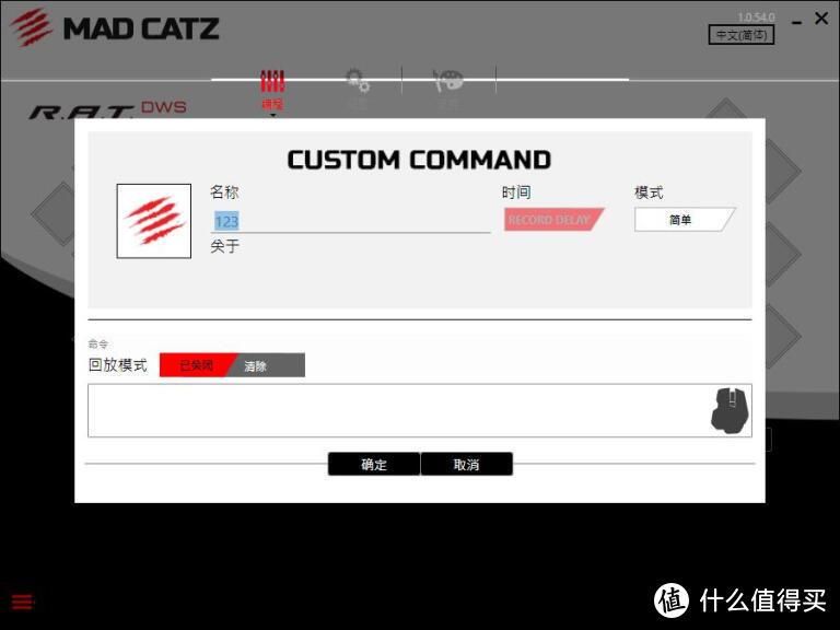 无线战甲:美加狮RAT DWS无线双模游戏鼠标开箱 R.A.T DWS无线鼠标
