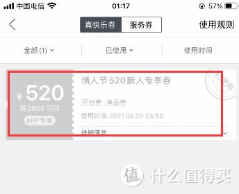 速买!128G苹果Iphone12含紫色仅5279元,对不起东哥我不等618了!真快乐真让我快乐