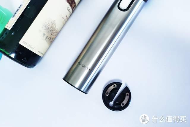 小米有品上架智能开瓶器,二合一专利设计,解锁潮酷开瓶新姿势