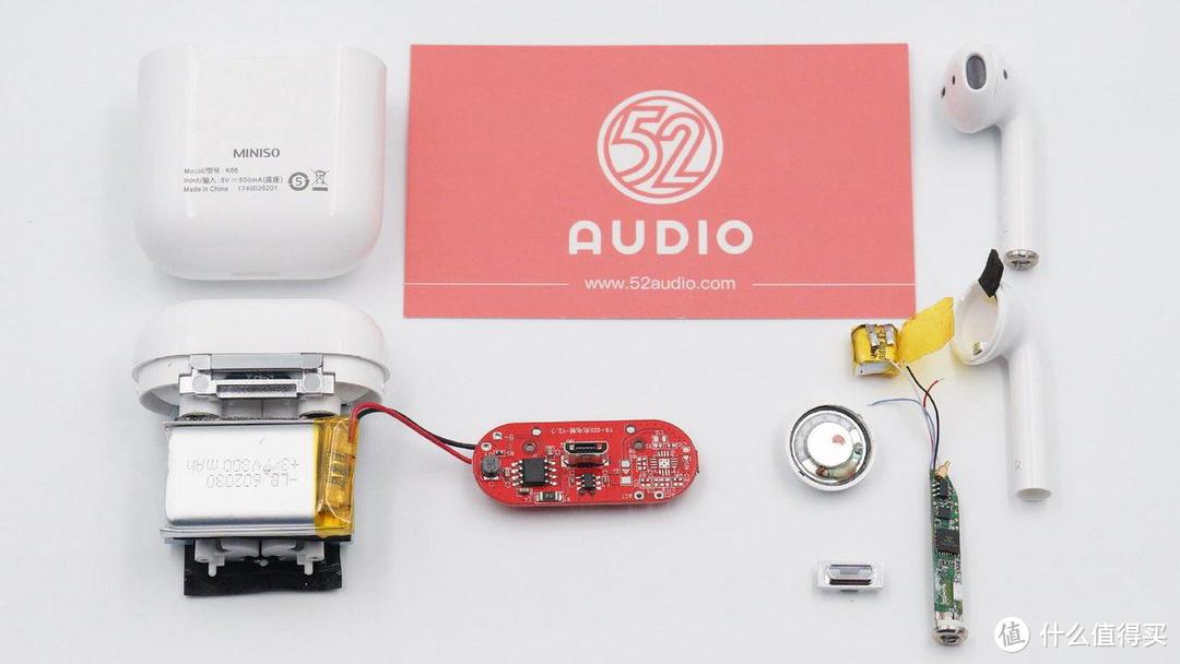 名创优品99.9元的真无线耳机,拆开看看做工怎么样