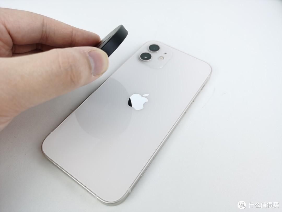iPhone12的好帮手,亿色磁吸无线充电支架试用