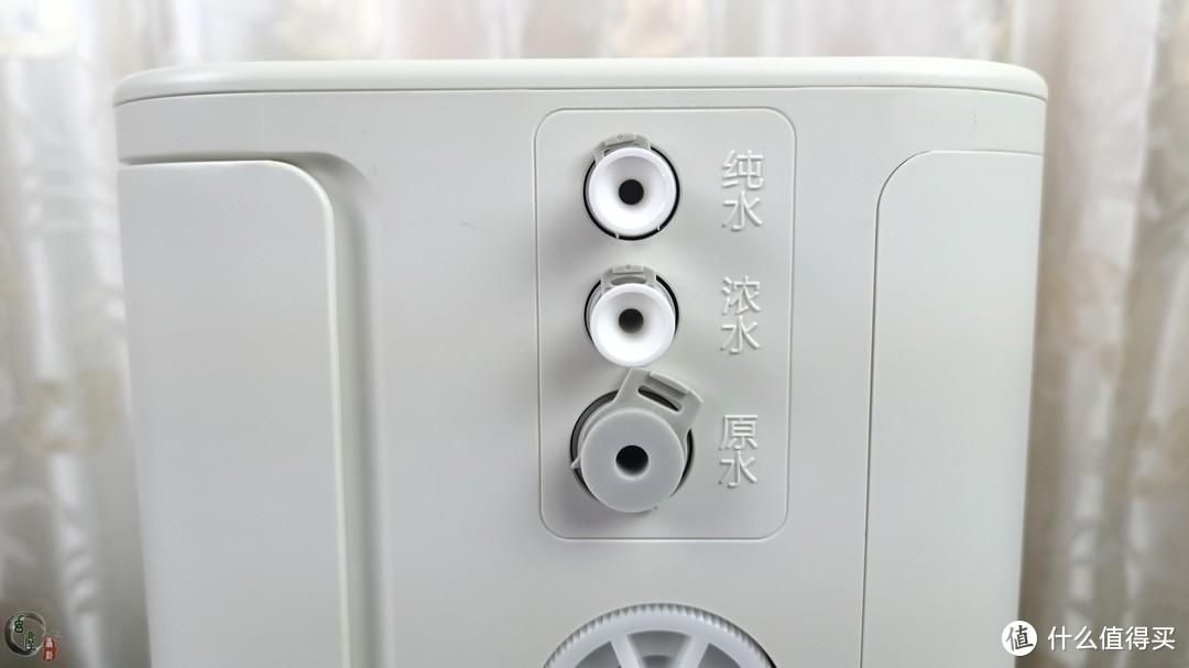 三年能省一千多,滤芯还是0费用,分享佳尼特600G反渗透净水机的使用感受,的确比桶装水省钱