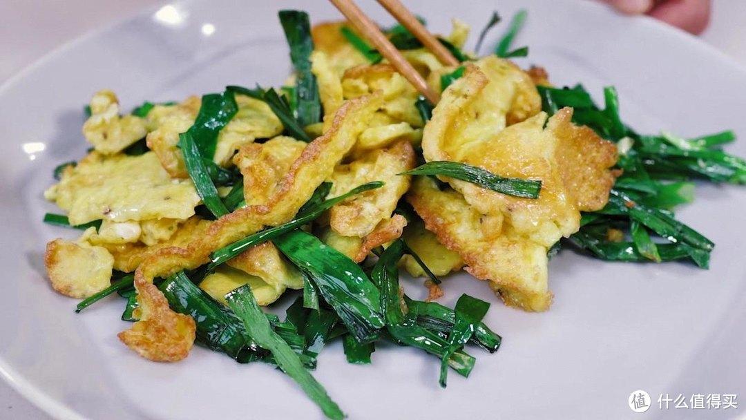 空气炸锅版韭菜炒鸡蛋,外酥里嫩