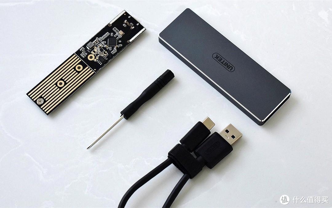 一个M.2硬盘盒让固态硬盘变废为宝,随身携带,快捷存储