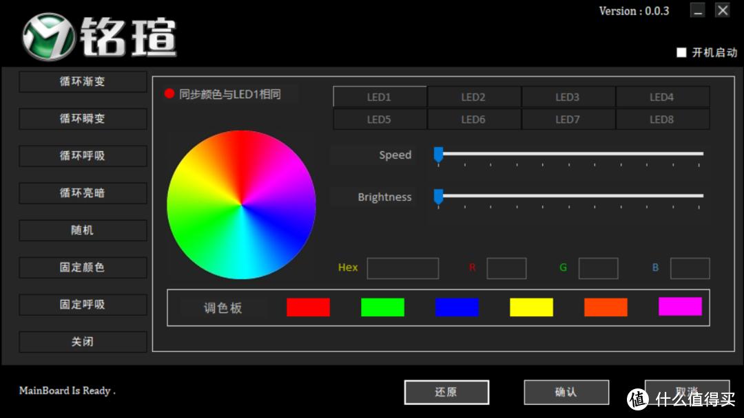 唯一支持R9 5950X超频的MATX主板,铭瑄B550M WIFI评测
