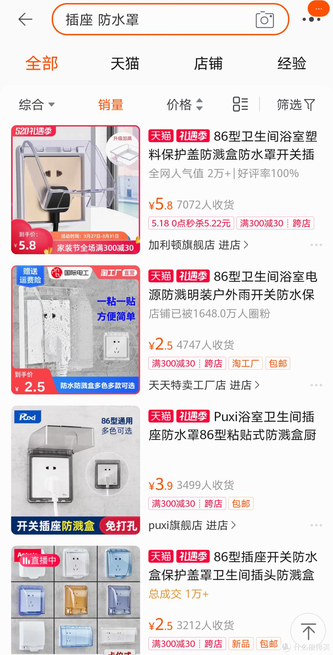 热水器上门安装避坑指南