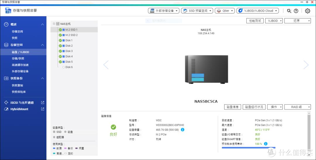 强悍、内敛丨国产兆芯处理器,威联通新品 TVS-675 评测