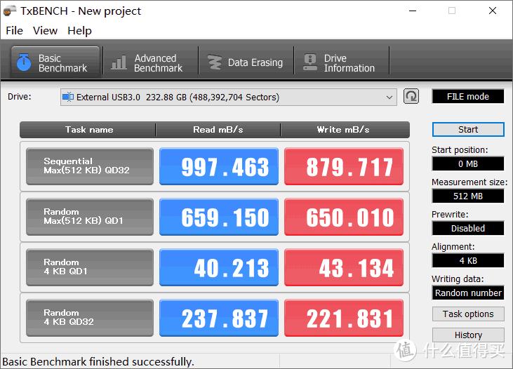 免拆卸的NVMe硬盘盒,最高速度突破800MB/s:Yottamaster NVM2-C3体验