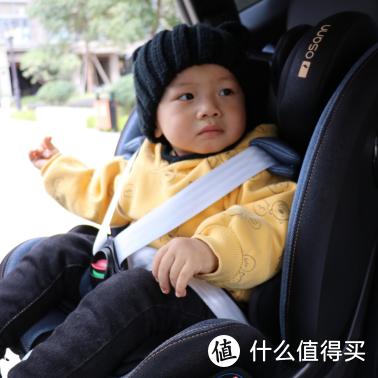 奶爸带娃进阶记,安全座椅选购和使用原来是这样的一种深刻体验