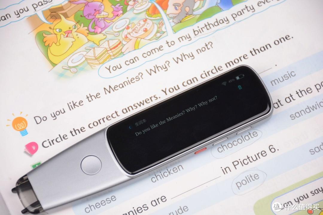 博阅首款扫描笔深度评测:比较热门的学英语工具,真的有用吗?