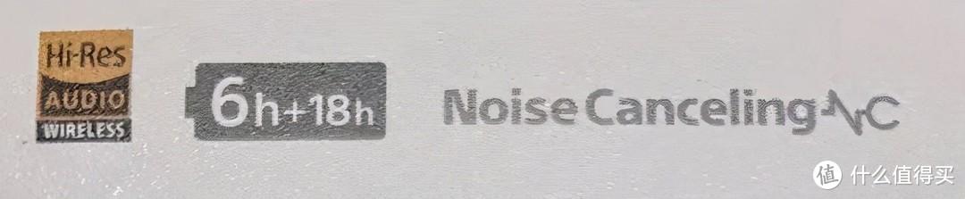 索尼新款降噪豆WF1000-XM4爆料汇总:外观大变样,络达主控芯片