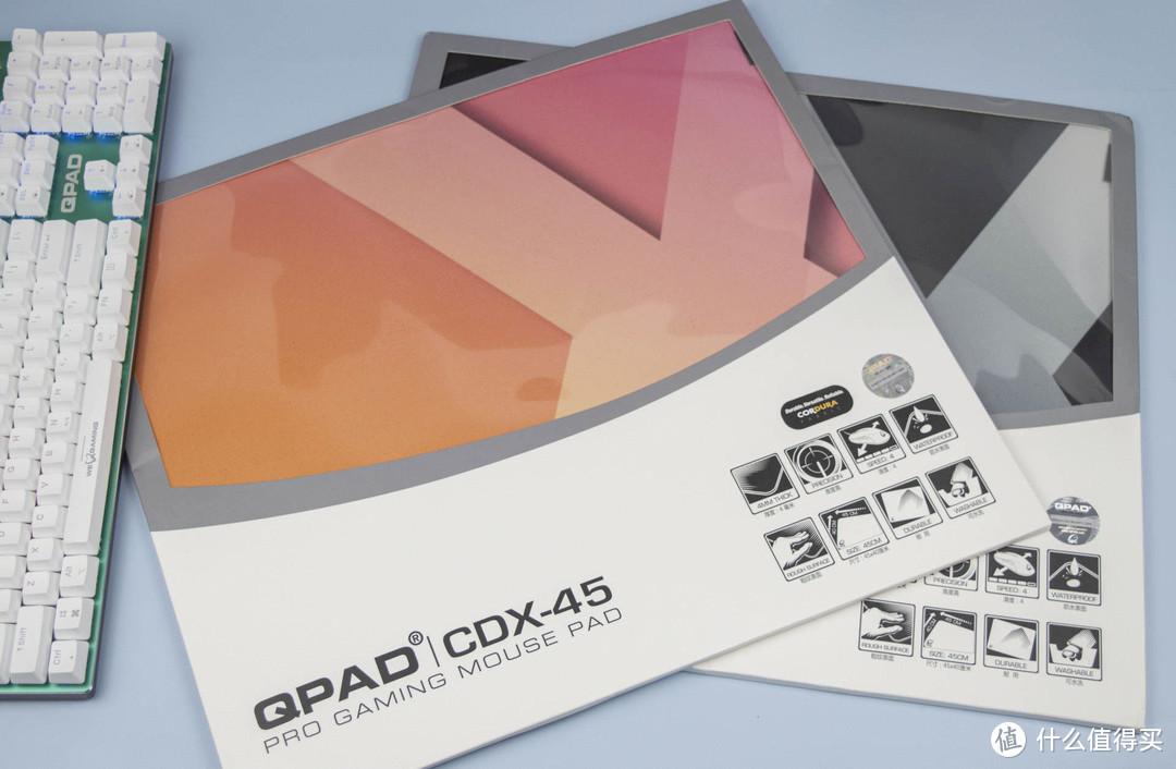 丝滑流畅,防水耐造:QPAD CDX-45 彩色版开箱