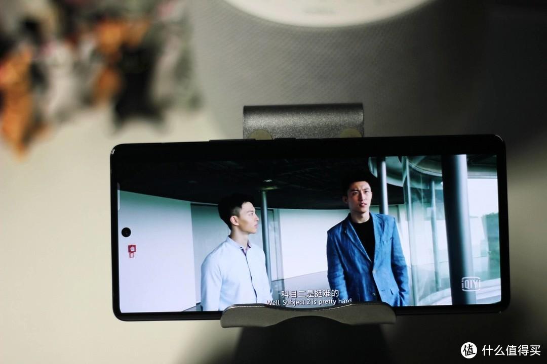 骁龙888加持,三主摄影像有趣 - 中兴Axon 30 Ultra评测报告
