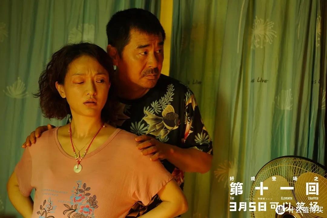 演过皇帝的陈建斌,拍起小人物怎么如此得心应手