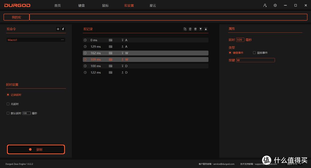 码字选青轴?杜伽K310W三模无线机械键盘银轴设计调校更优秀