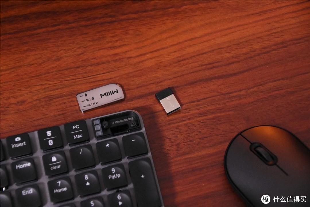 轻装上阵也要顶级体验,米物双模矮轴机械键盘Pro,高生产力工具