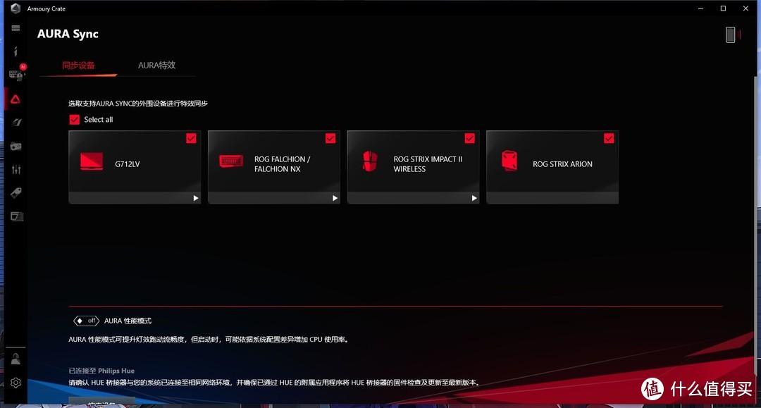 影刃2无线版vs魔刃终极版测评
