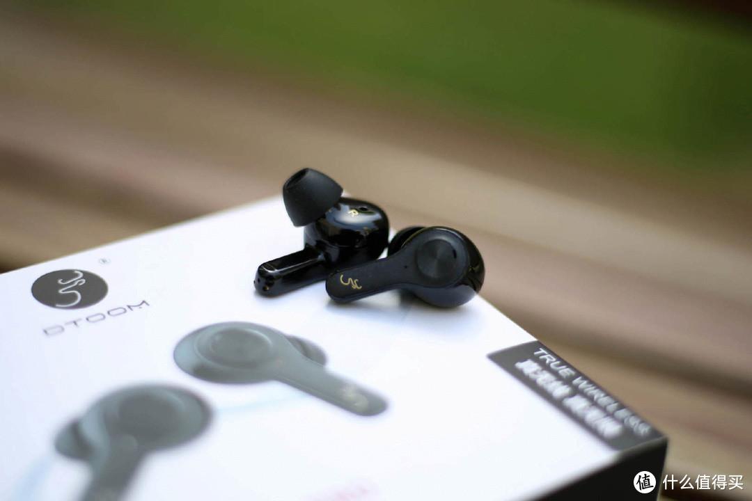 游戏、听歌两种模式!Uber Pro 鹿图真无线蓝牙耳机体验!