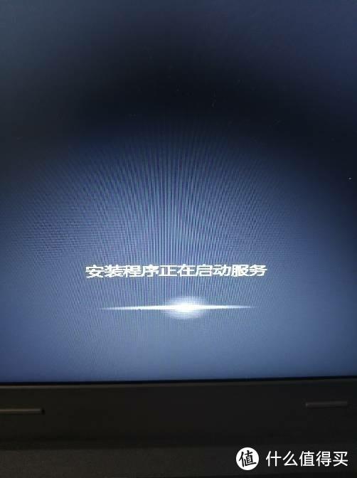 看电脑升级