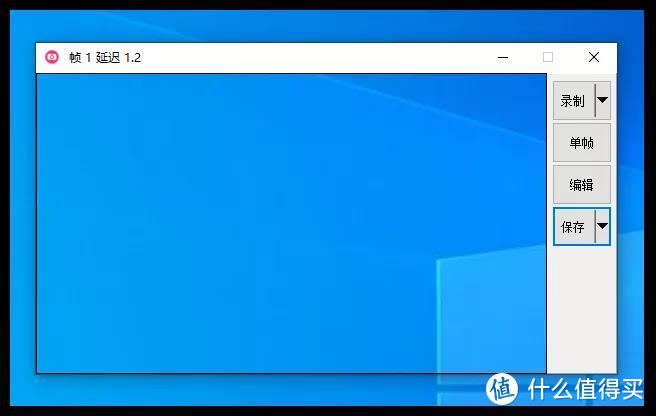 这几款良心软件,让你的 Windows 爽到爆!