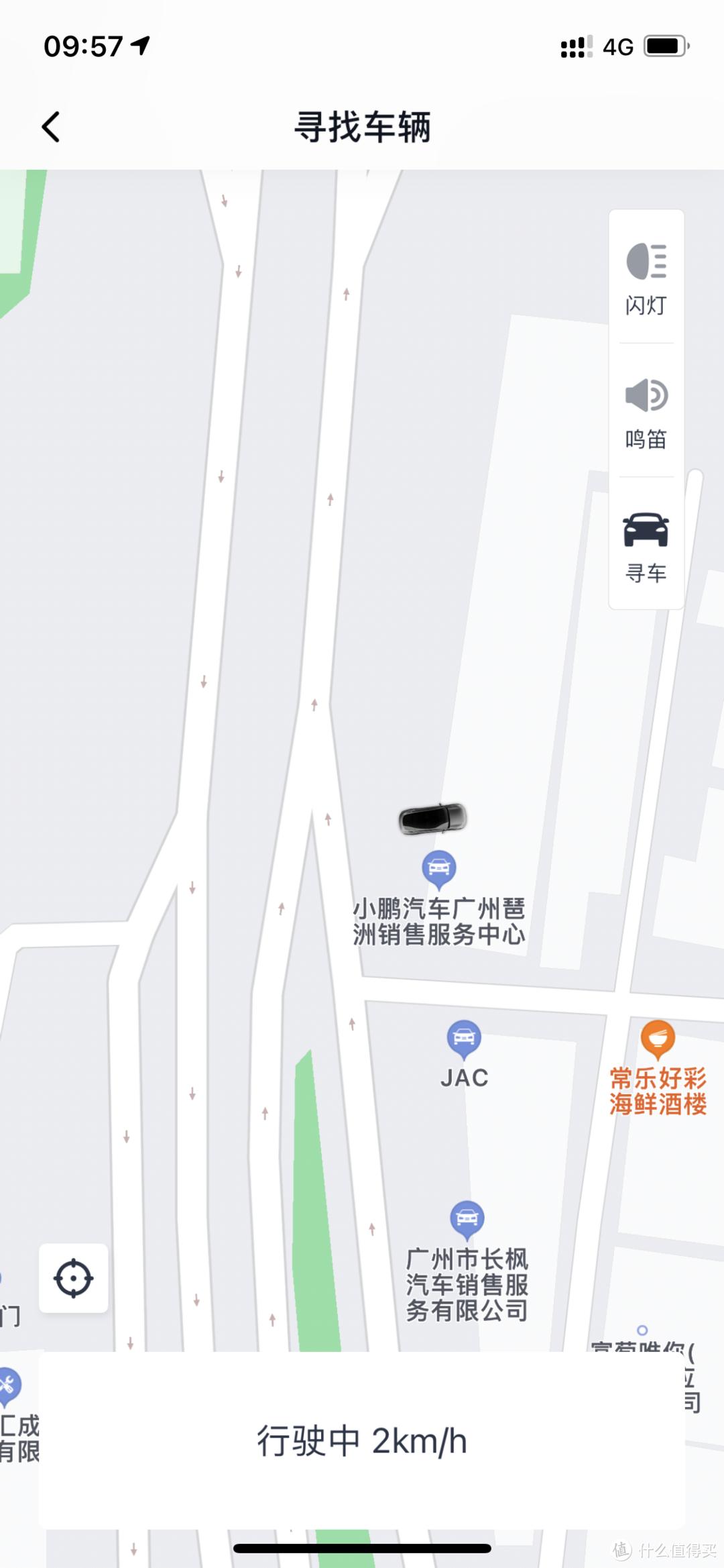 """用""""悦鹏取送车""""安装电尾门,是一种怎样的体验?"""