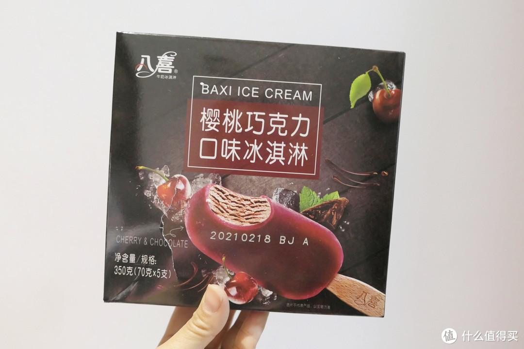 9款白菜价冰淇淋,究竟哪个更好吃?