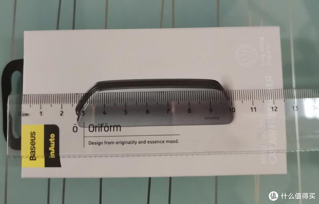 12-13厘米