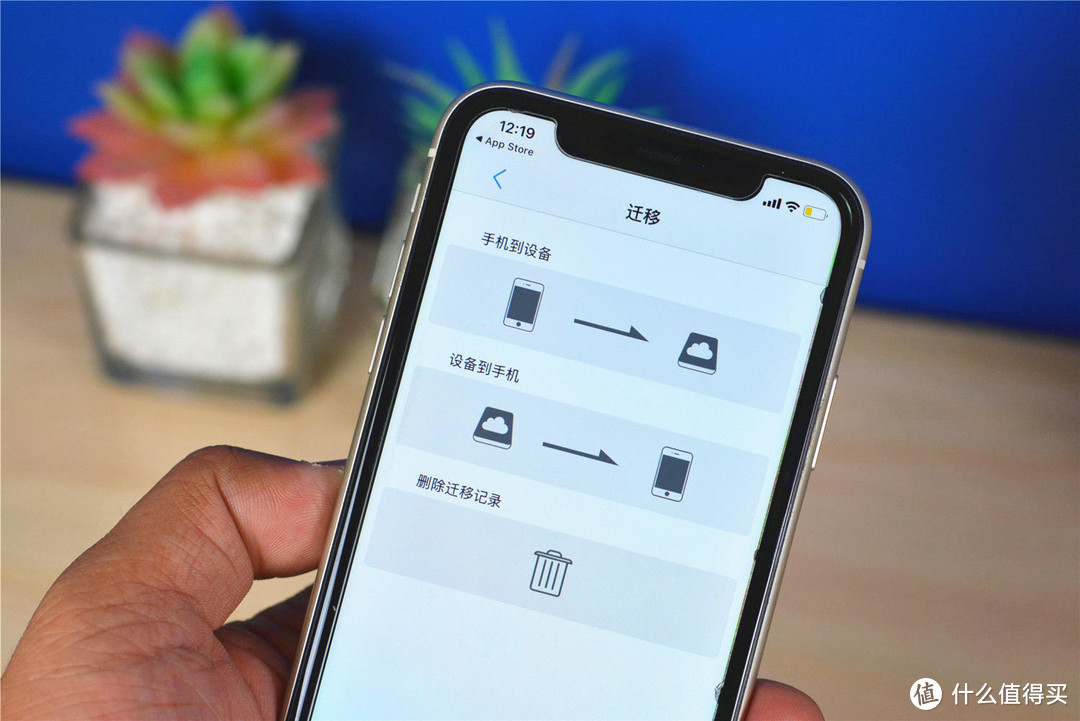 aigo苹果U盘:双接口设计,还支持一键备份