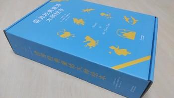 买书晒书,但求一乐。 篇十一:高颜值绘本——果麦《世界经典童话大师绘本》小晒