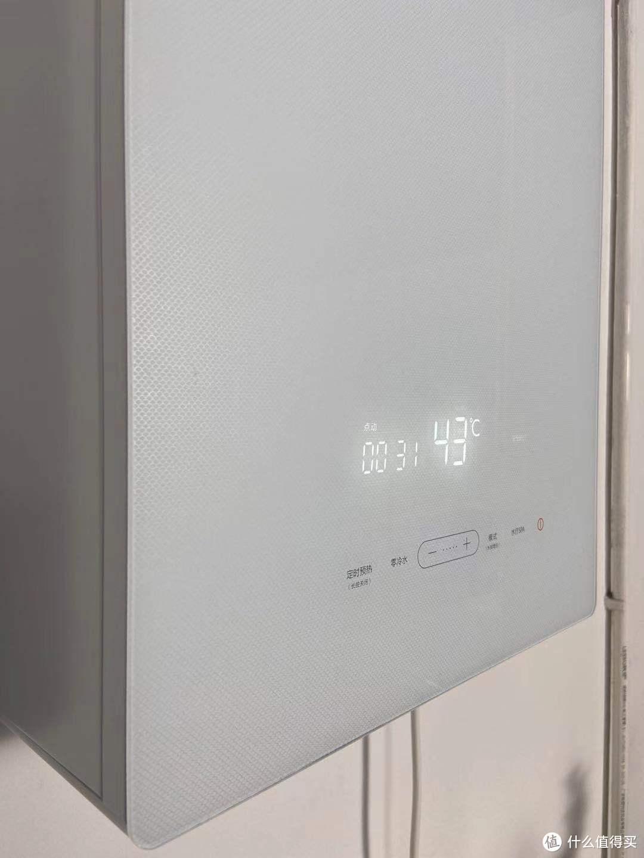 一步到位的高端享受:东芝16升恒温零冷水TS5温泉浴燃气热水器
