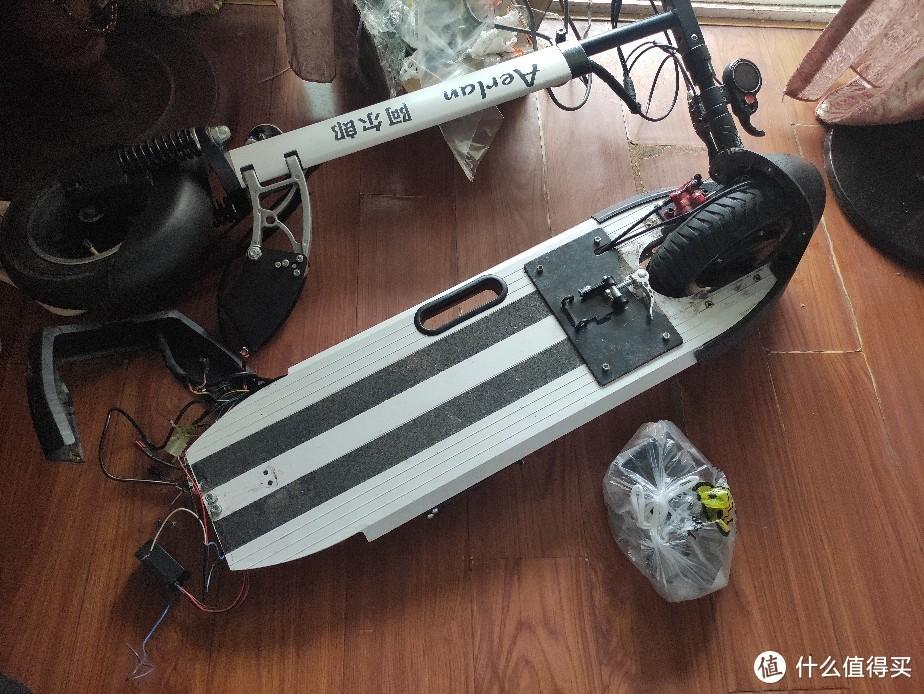 阿尔郎滑板车维修