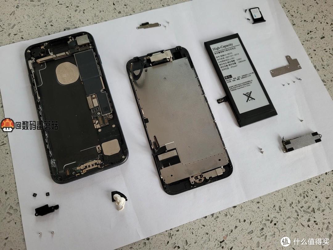 白捡一台无振动+无声音+弯的iPhone7,盘它!