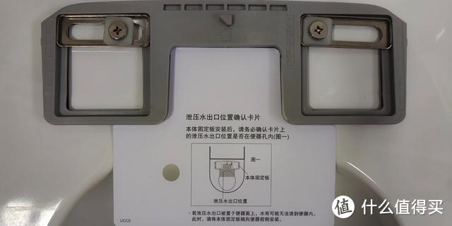 健康轻松洗、节能更智能:松下电子马桶盖1310CWS试用体验