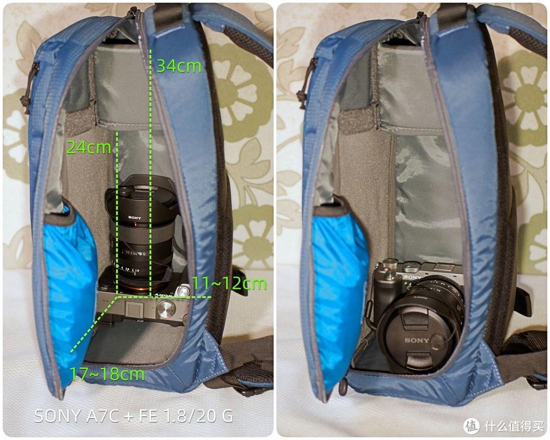 天霸速特7L单肩背包深度评测 以及我三款摄影包的优缺点