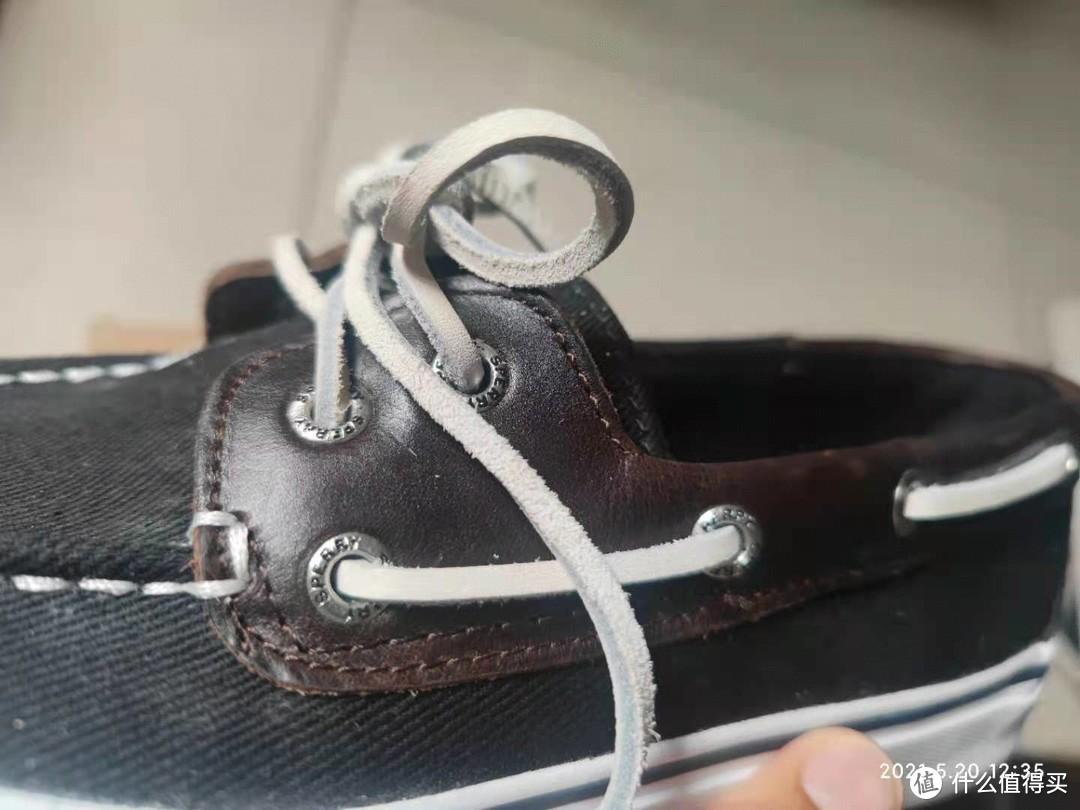头层牛皮的鞋带