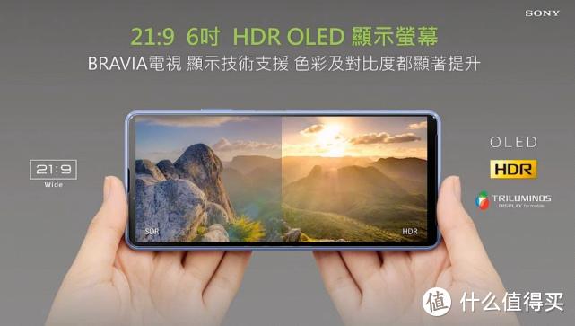 Sony 首款 5G 防水中阶机 Xperia 10 III 在台推出 荧幕支援 HDR
