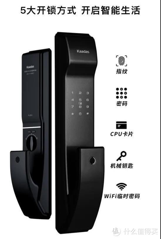 还在用钥匙开门?5种智能开锁模式,帮你守护智能家居之门!