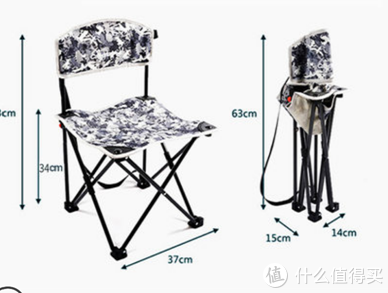 38CM折叠椅