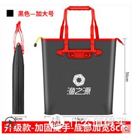 渔之源渔具袋