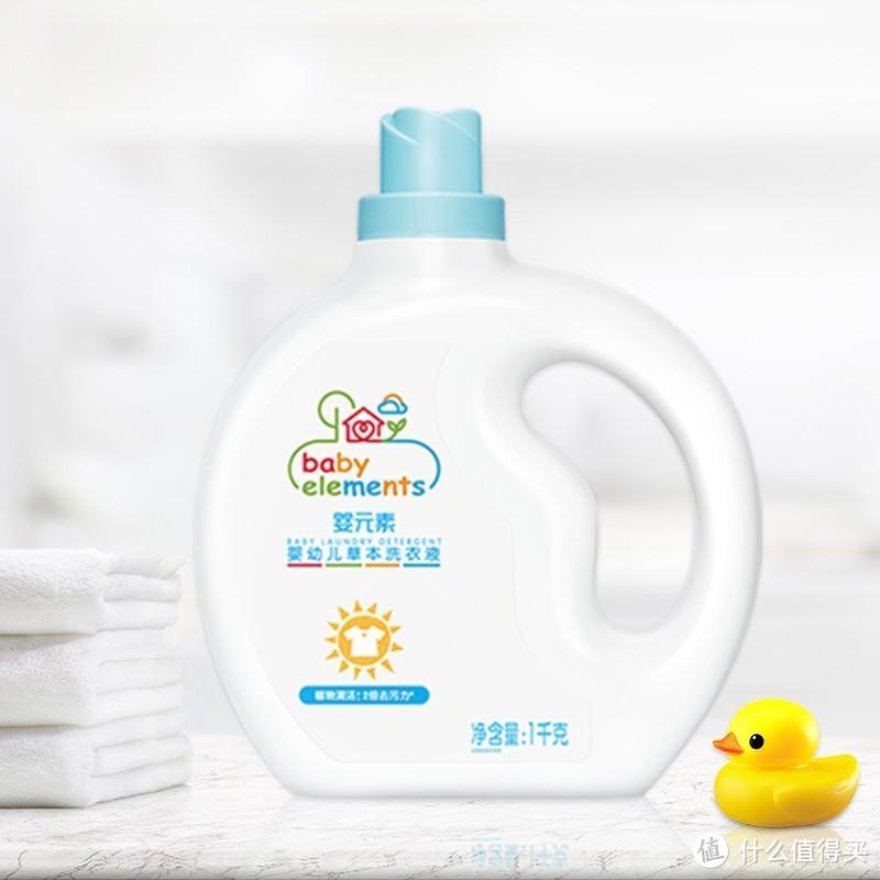 宝宝衣物清洁好物汇总,洗的干净又健康