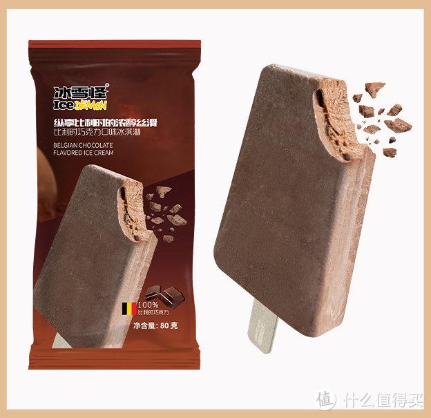 好物榜单:不仅仅是礼盒,7款好吃的巧克力产品推荐