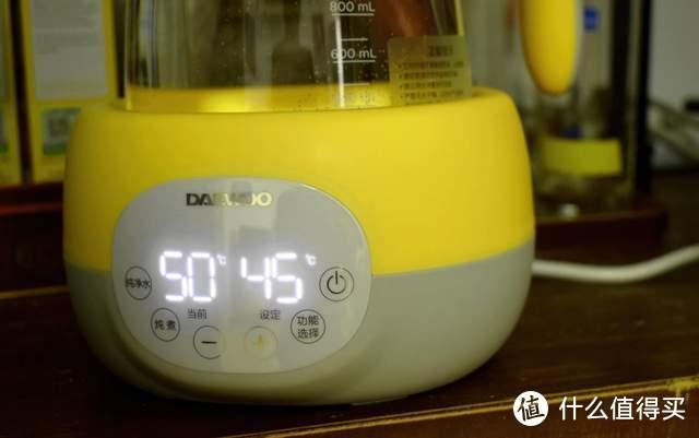 恒温泡奶更适合宝宝直饮,大宇恒温调奶器
